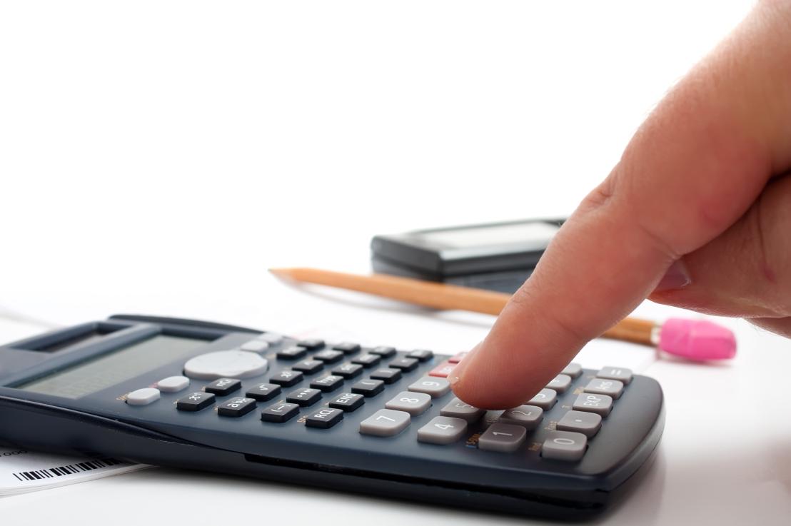 分銷業務的銷售的利潤如何計算和結算?